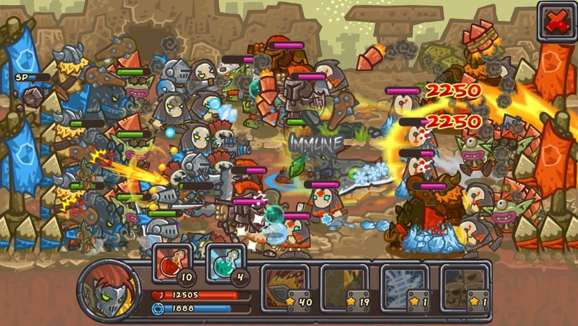 Armor Blade - Imagem 1 do software