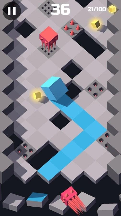 Adventure Cube - Imagem 1 do software