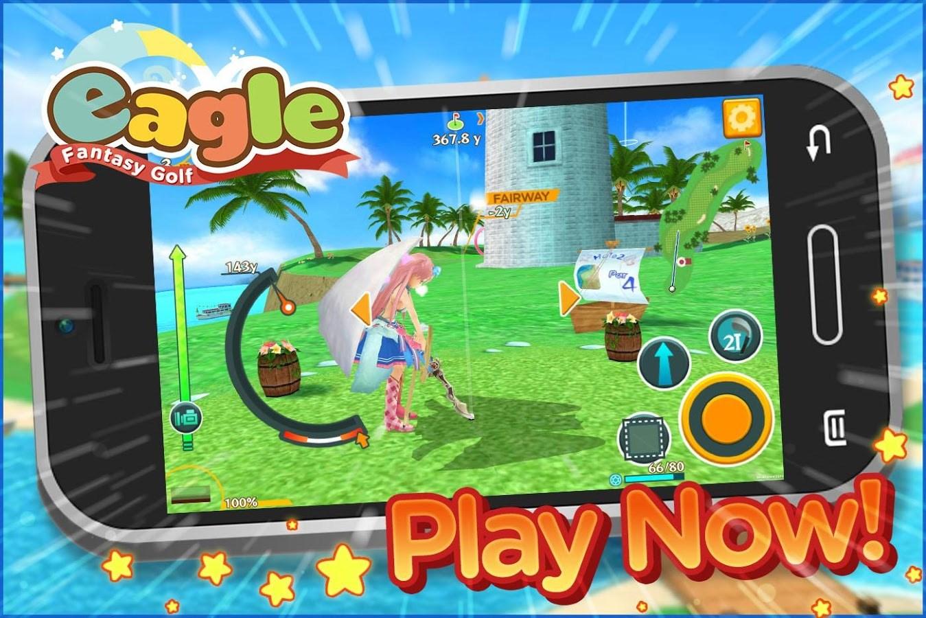 Eagle: Fantasy Golf - Imagem 1 do software