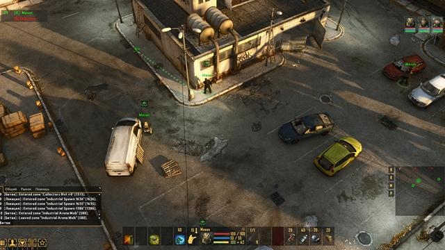 Lost Sector Online - Imagem 2 do software