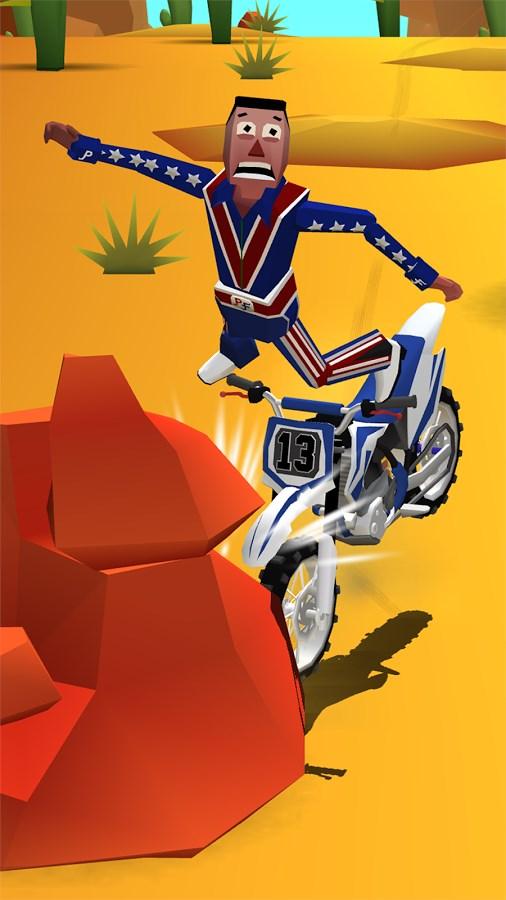 Faily Rider - Imagem 1 do software