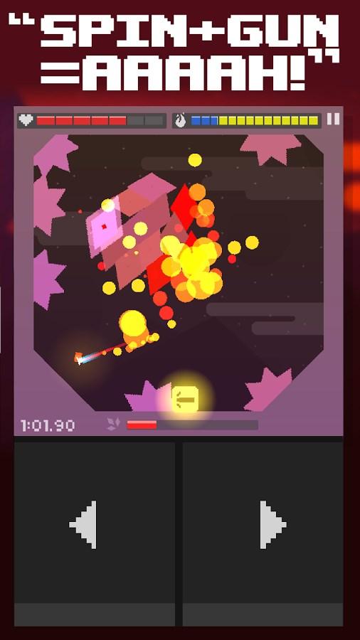 SPINGUN - Imagem 1 do software
