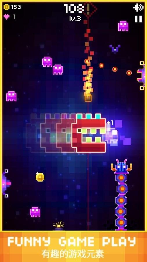 Pixels Advance - Imagem 1 do software