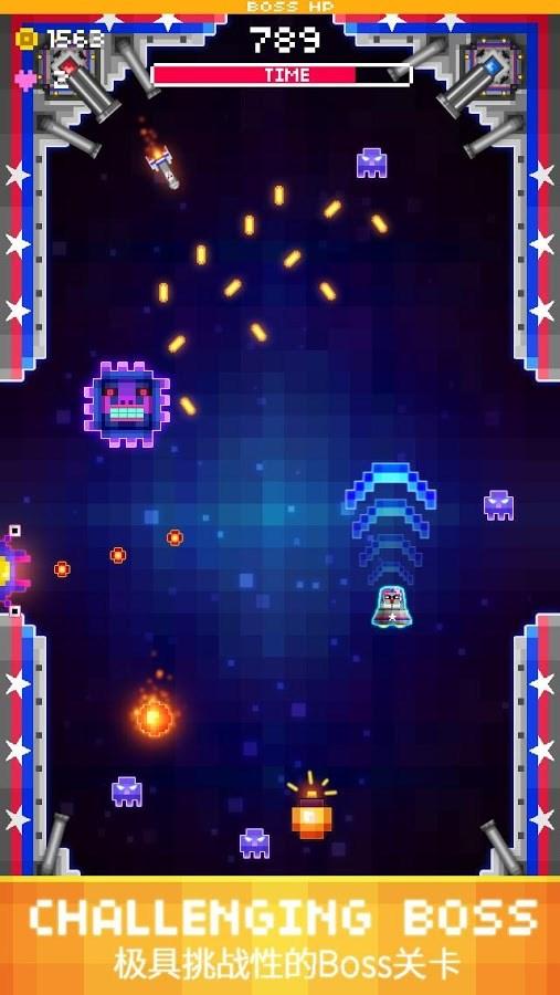 Pixels Advance - Imagem 2 do software