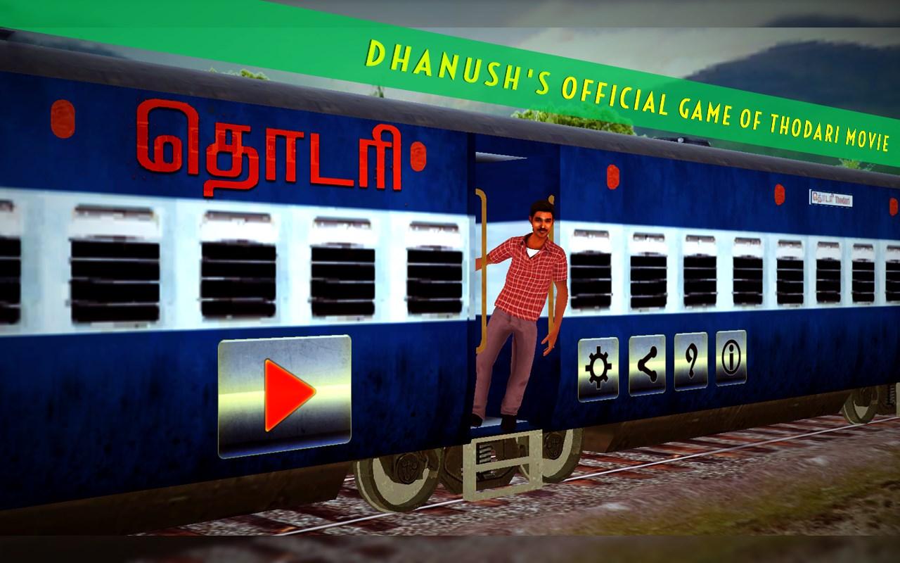 Thodari Official Game - Imagem 1 do software