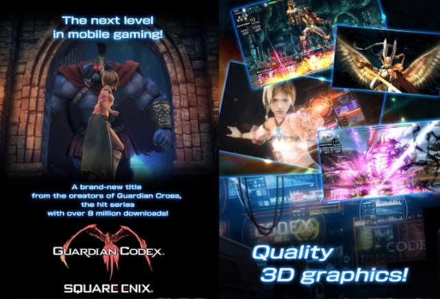 Guardian Codex - Imagem 2 do software