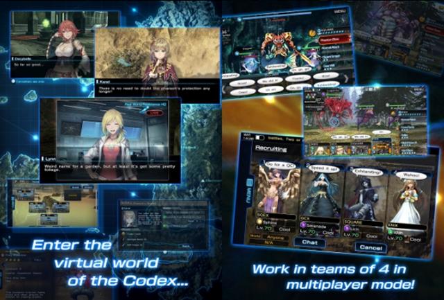 Guardian Codex - Imagem 3 do software