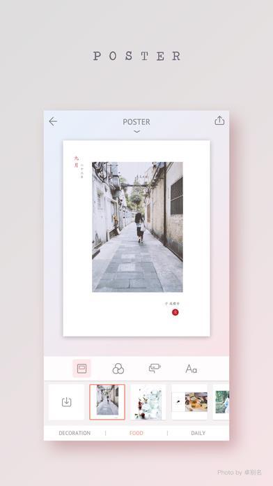 April - Colagem de Camera360 - Imagem 2 do software