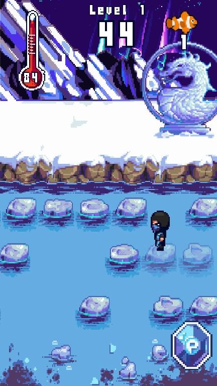 New FrostBit - Imagem 2 do software
