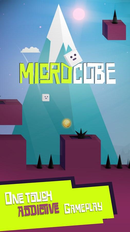 MicroCube - Imagem 1 do software