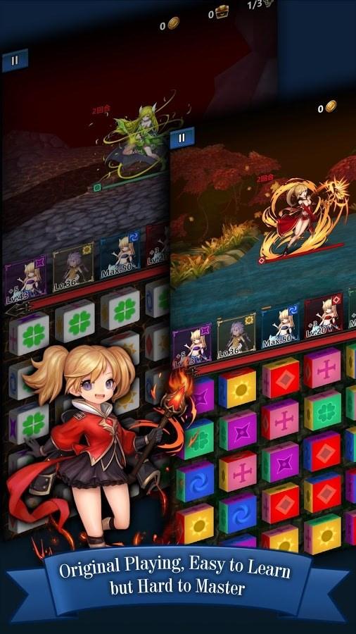 Ancient Puzzle: 3D Match-3 RPG - Imagem 1 do software