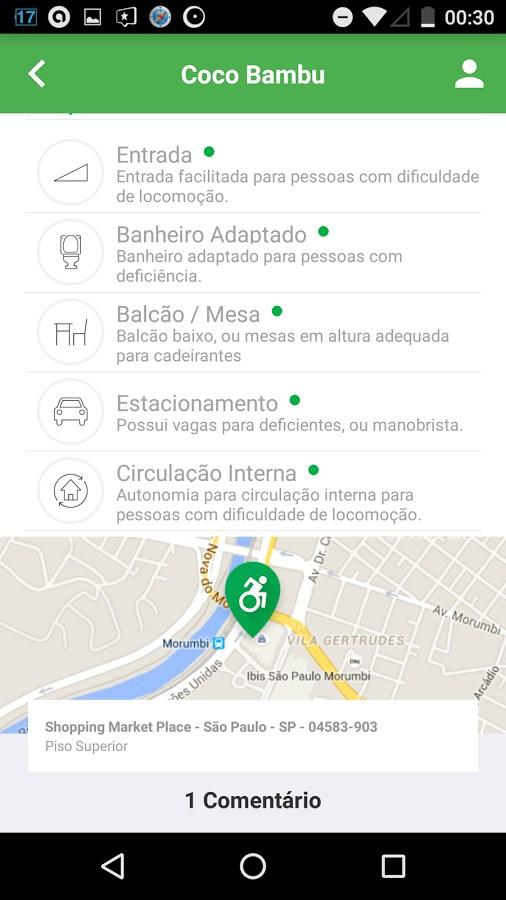 guiaderodas - Imagem 2 do software