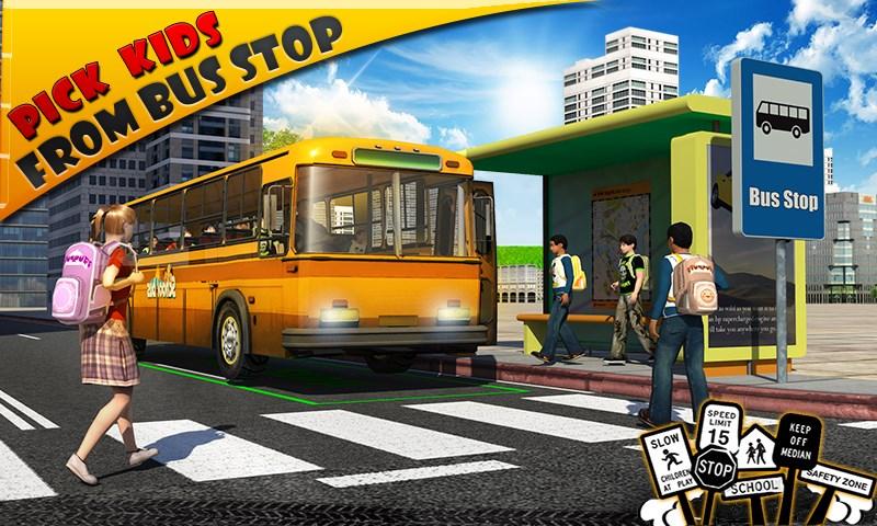Schoolbus Driver 3D Sim - Imagem 1 do software