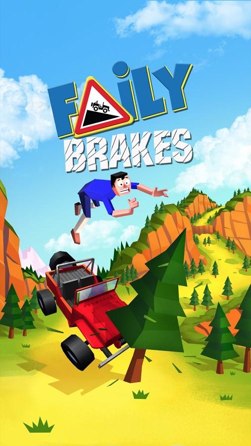 Faily Brakes - Imagem 1 do software