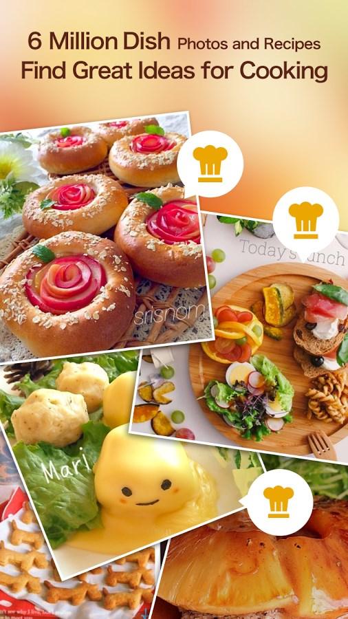 SnapDish Food Camera - Imagem 4 do software