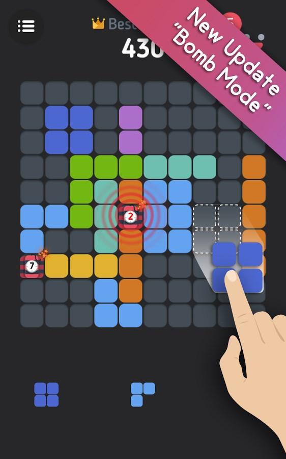 Block Jam! - Imagem 1 do software