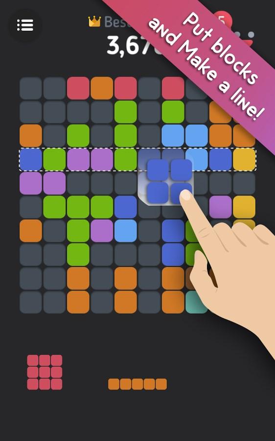 Block Jam! - Imagem 2 do software
