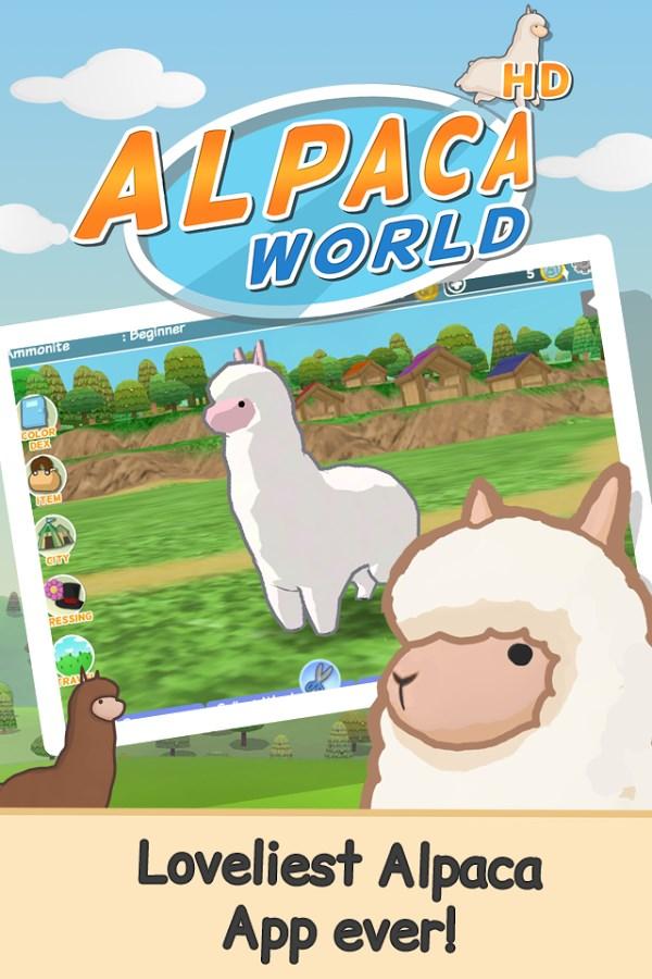 Alpaca World HD+ - Imagem 1 do software