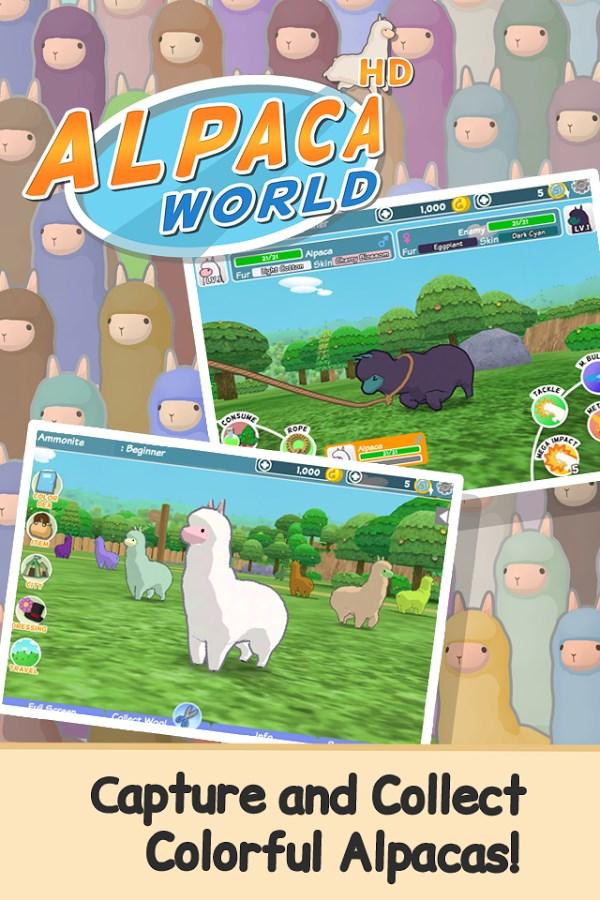 Alpaca World HD+ - Imagem 2 do software