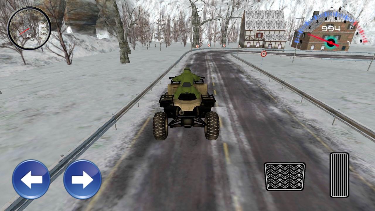 ATV Quad Simulator - Imagem 1 do software