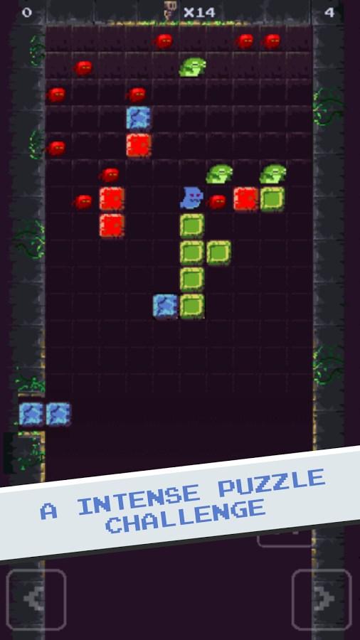 Demon Drop - Imagem 1 do software