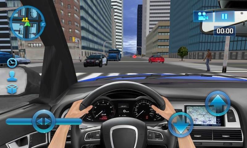 Simulador de Condução - Imagem 1 do software