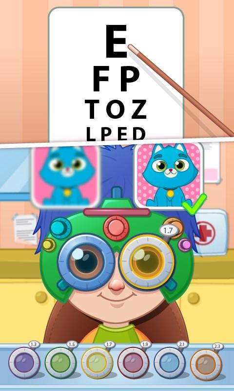My Eye Doctor (Meu Oculista) - Imagem 2 do software