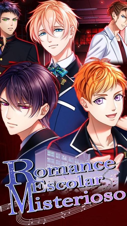 Romance Escolar Misterioso - Imagem 1 do software