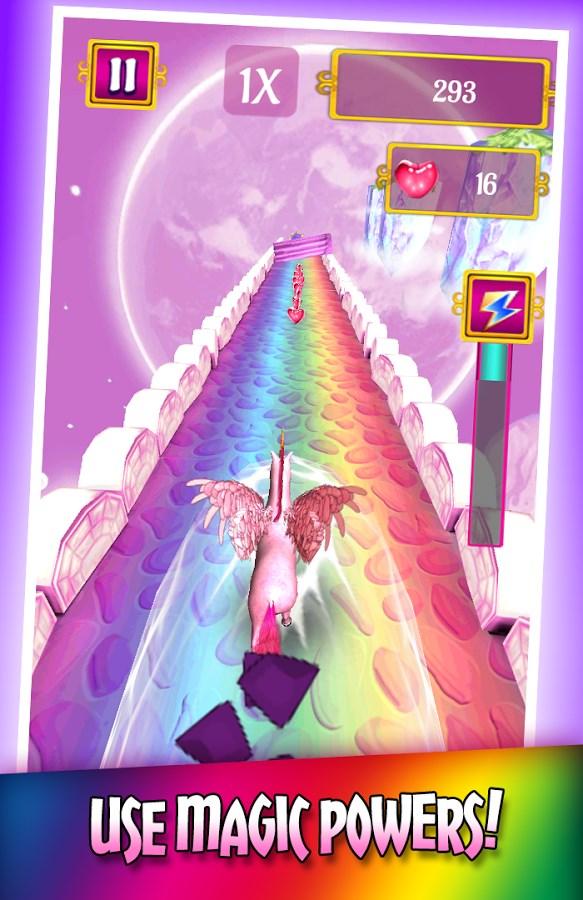 Meu pequeno corredor Pegasus - Imagem 1 do software