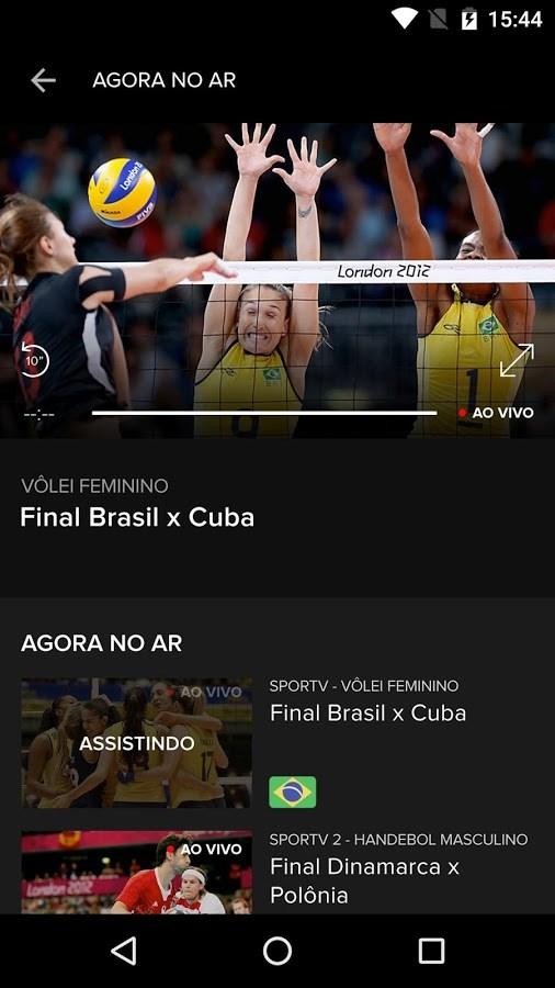 SporTV Rio 2016 - Imagem 2 do software