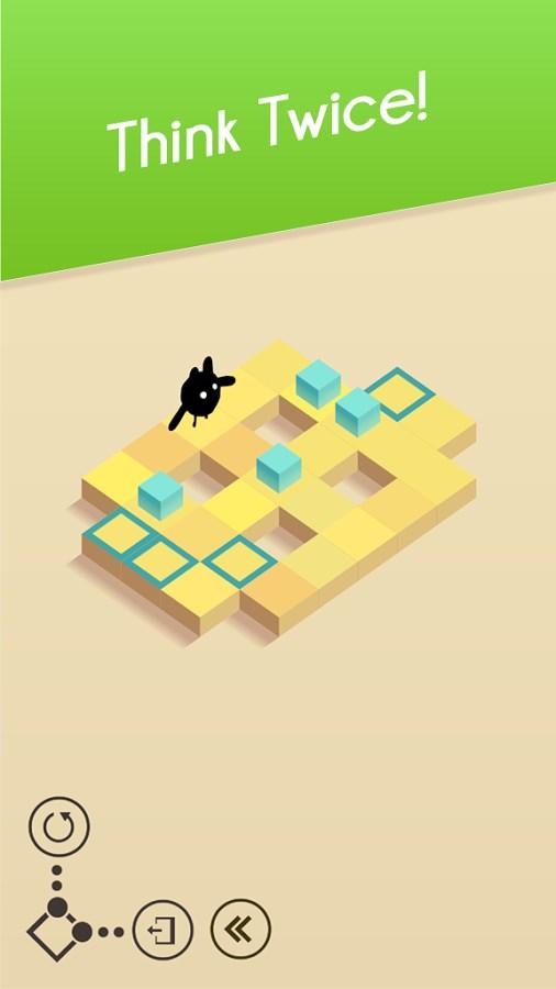 B.O.X Puzzles - Imagem 1 do software