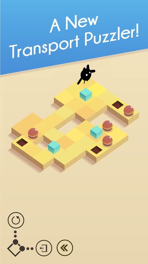 B.O.X Puzzles - Imagem 2 do software