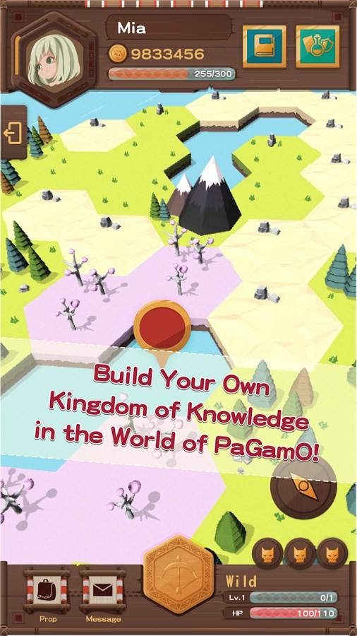 PaGamO - Imagem 2 do software