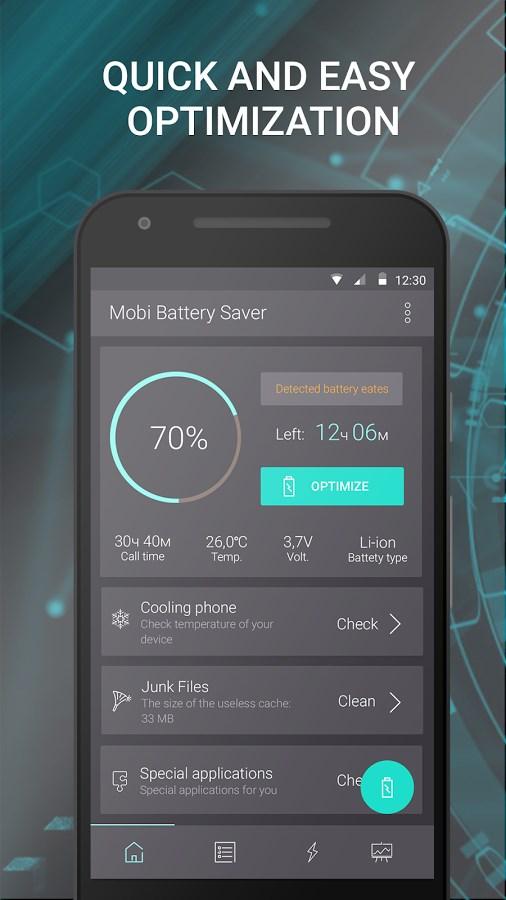 Mobi Battery Saver - Imagem 1 do software