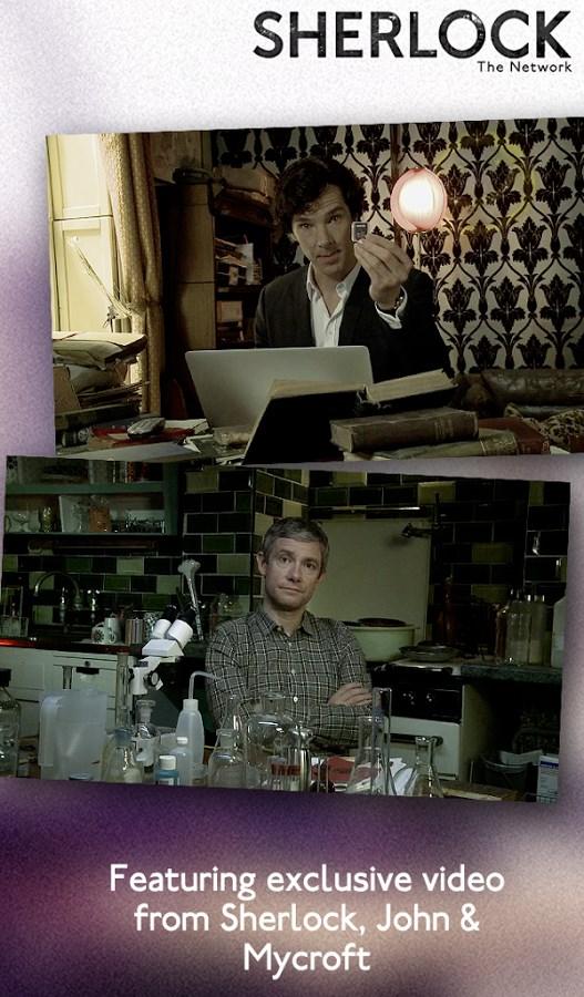 Sherlock: The Network - Imagem 2 do software
