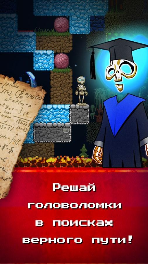 Just Bones - Imagem 1 do software