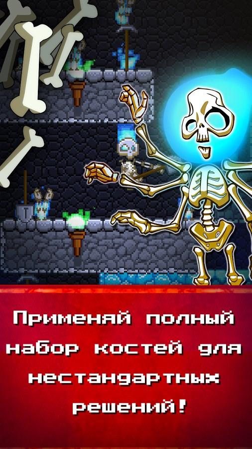 Just Bones - Imagem 2 do software