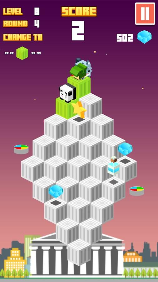Peak Hop - Imagem 1 do software