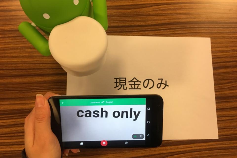 41f96584c22 Câmera do Google Tradutor agora traduz palavras do japonês para o inglês