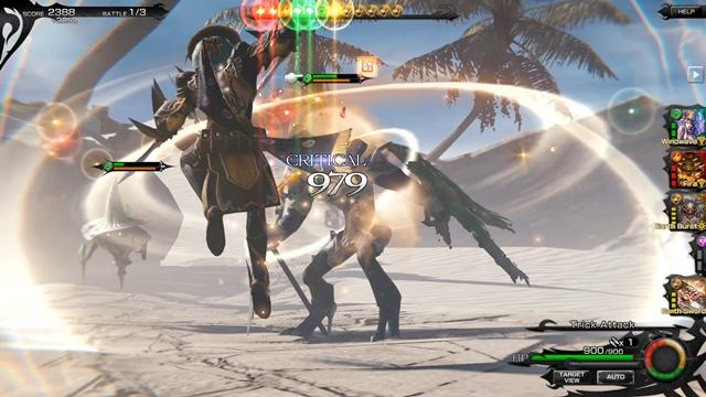 Mobius Final Fantasy - Imagem 2 do software
