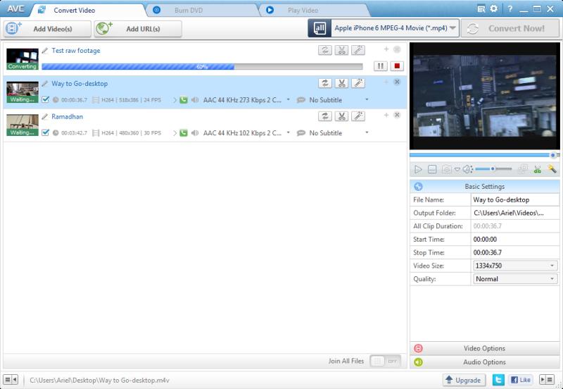 Any Video Converter - Imagem 1 do software