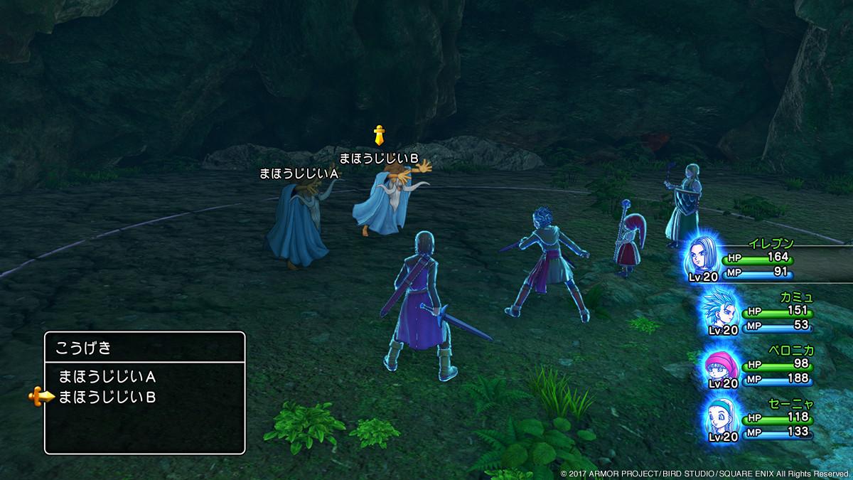 Aprendeu com Chrono Trigger? Dragon Quest XI terá técnicas conjuntas