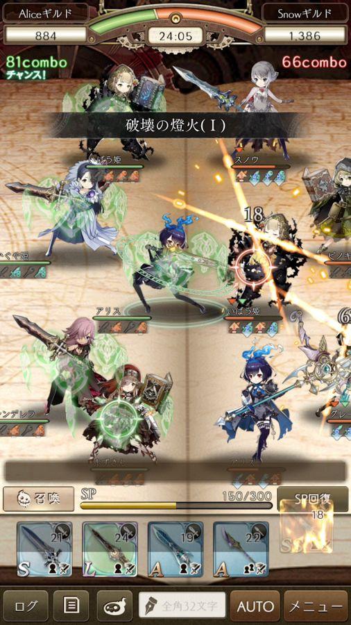 SINoALICE, jogo mobile do criador de NieR: Automata, é lançado no Japão