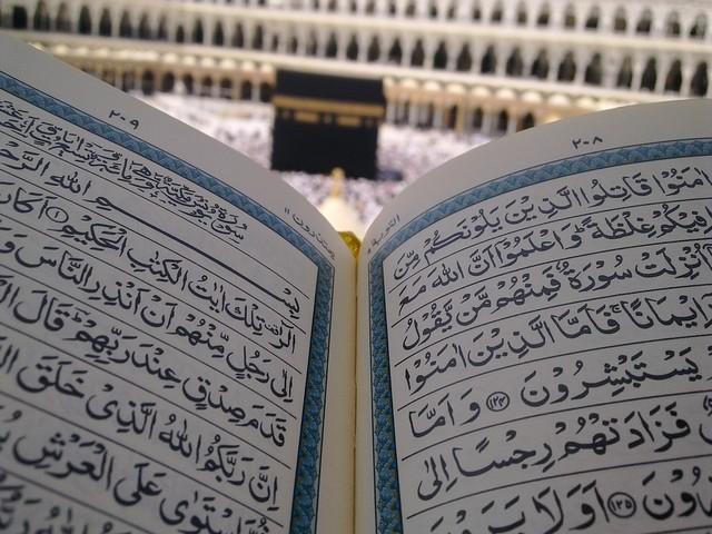 06115309452045 El corán: descubra 21 datos sobre el libro sagrado de los musulmanes