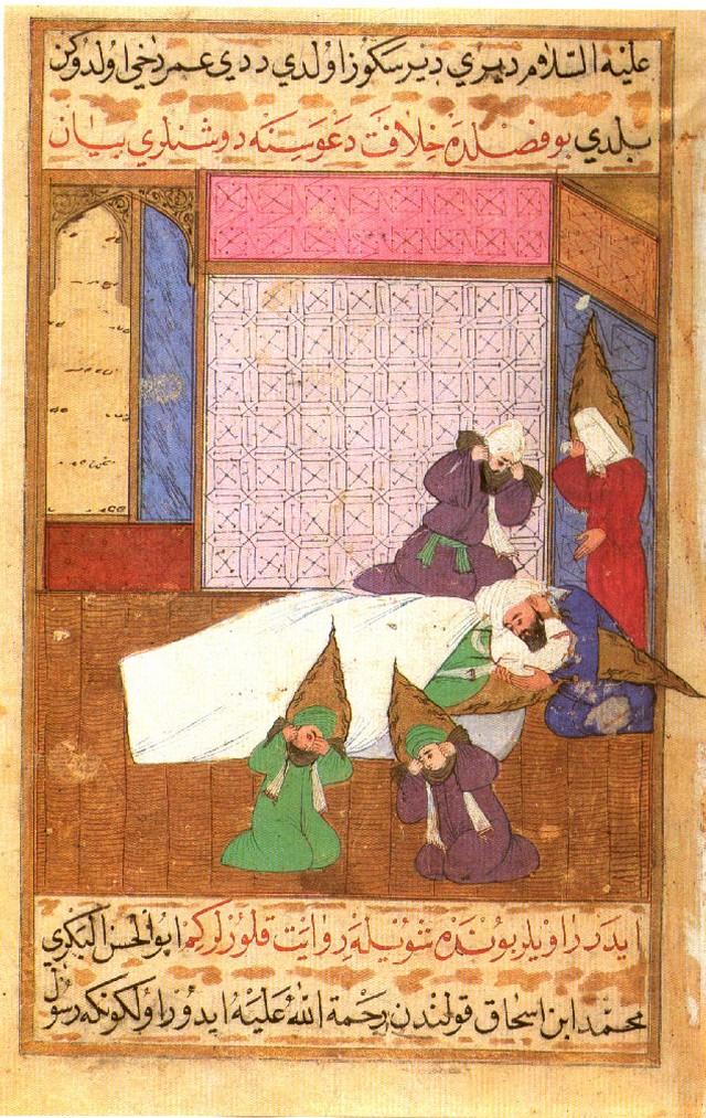 06115420608047 El corán: descubra 21 datos sobre el libro sagrado de los musulmanes