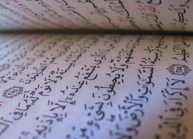 06115447154048 El corán: descubra 21 datos sobre el libro sagrado de los musulmanes