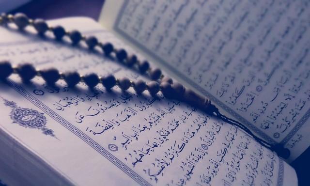 06115532466049 El corán: descubra 21 datos sobre el libro sagrado de los musulmanes
