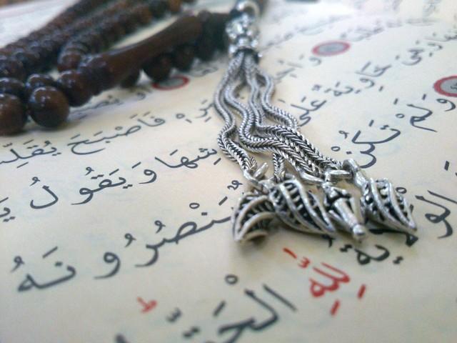 06115621481050 El corán: descubra 21 datos sobre el libro sagrado de los musulmanes