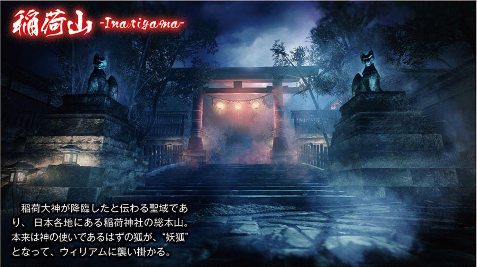 Confira imagens quentinhas da nova expansão de Nioh na Famitsu