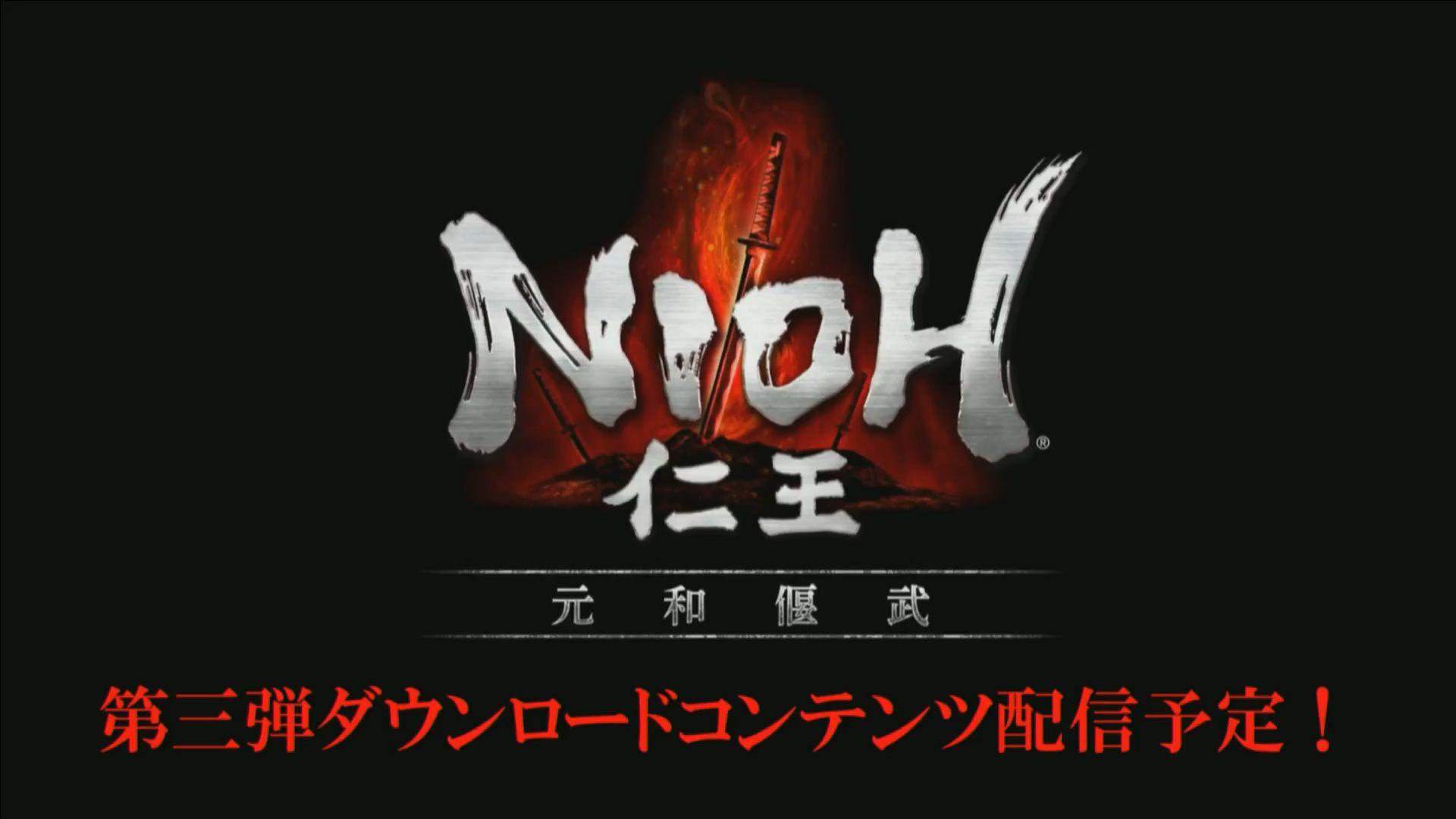 Imagem de Vida longa a Nioh: jogo terá uma terceira expansão e ganha longo gameplay no tecmundogames